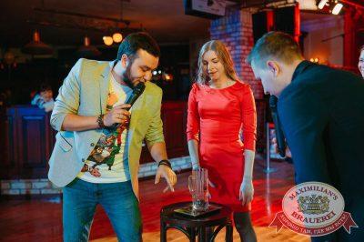 День именинника, 29 апреля 2018 - Ресторан «Максимилианс» Красноярск - 41