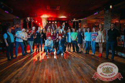 День именинника, 29 апреля 2018 - Ресторан «Максимилианс» Красноярск - 45