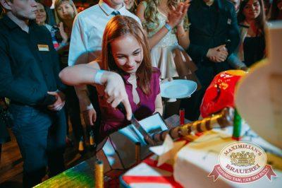 День именинника, 29 апреля 2018 - Ресторан «Максимилианс» Красноярск - 47