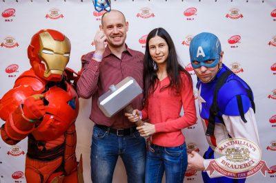 День именинника, 29 апреля 2018 - Ресторан «Максимилианс» Красноярск - 5