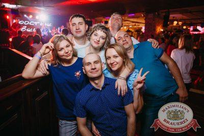 День именинника, 29 апреля 2018 - Ресторан «Максимилианс» Красноярск - 53