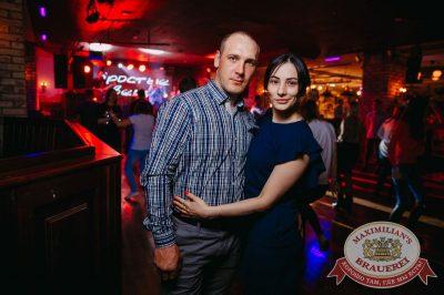 День именинника, 29 апреля 2018 - Ресторан «Максимилианс» Красноярск - 54