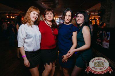 День именинника, 29 апреля 2018 - Ресторан «Максимилианс» Красноярск - 56