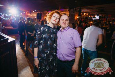 День именинника, 29 апреля 2018 - Ресторан «Максимилианс» Красноярск - 57
