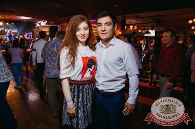 День именинника, 29 апреля 2018 - Ресторан «Максимилианс» Красноярск - 59