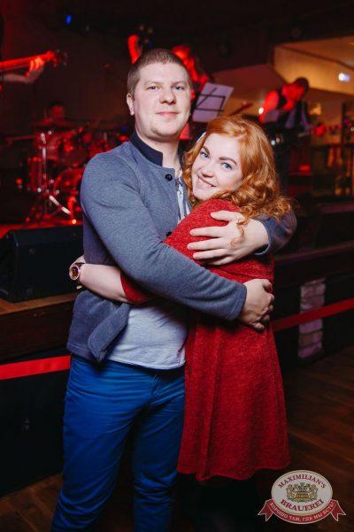 День именинника, 29 апреля 2018 - Ресторан «Максимилианс» Красноярск - 62