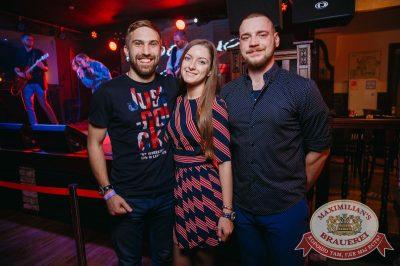 День именинника, 29 апреля 2018 - Ресторан «Максимилианс» Красноярск - 63