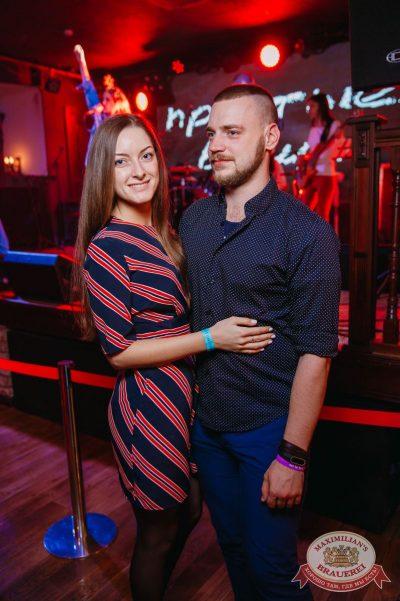 День именинника, 29 апреля 2018 - Ресторан «Максимилианс» Красноярск - 64