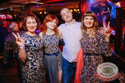 День именинника, 29 апреля 2018 - Ресторан «Максимилианс» Красноярск - 66