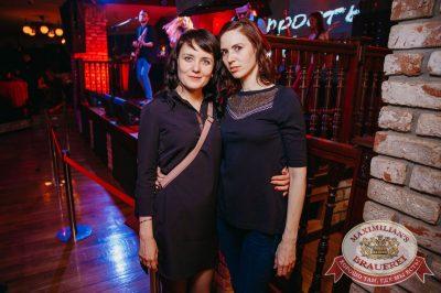 День именинника, 29 апреля 2018 - Ресторан «Максимилианс» Красноярск - 67