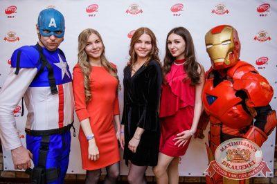 День именинника, 29 апреля 2018 - Ресторан «Максимилианс» Красноярск - 7