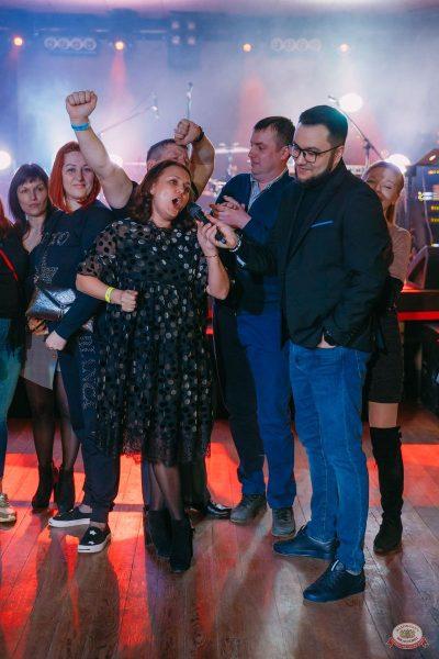 День именинника, 29 февраля 2020 - Ресторан «Максимилианс» Красноярск - 22