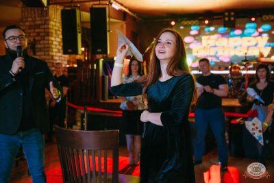 День именинника, 29 февраля 2020 - Ресторан «Максимилианс» Красноярск - 29