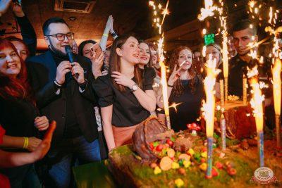 День именинника, 29 февраля 2020 - Ресторан «Максимилианс» Красноярск - 39