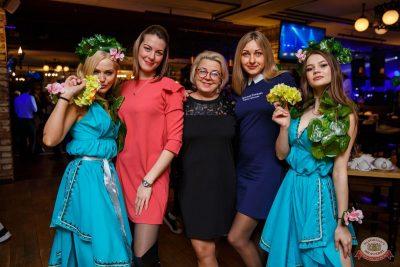 День именинника, 29 февраля 2020 - Ресторан «Максимилианс» Красноярск - 43