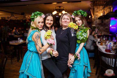 День именинника, 29 февраля 2020 - Ресторан «Максимилианс» Красноярск - 49