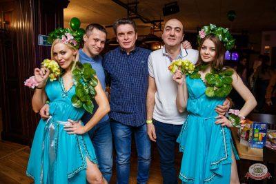 День именинника, 29 февраля 2020 - Ресторан «Максимилианс» Красноярск - 52