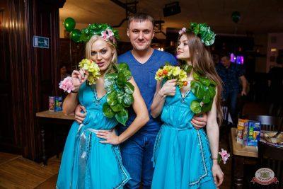 День именинника, 29 февраля 2020 - Ресторан «Максимилианс» Красноярск - 53