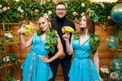 День именинника, 29 февраля 2020 - Ресторан «Максимилианс» Красноярск - 8
