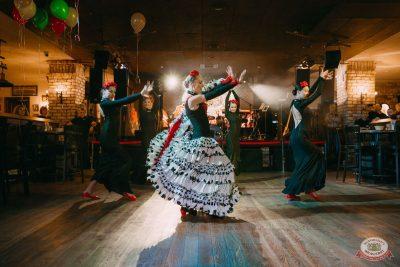 День именинника, 29 ноября 2019 - Ресторан «Максимилианс» Красноярск - 18