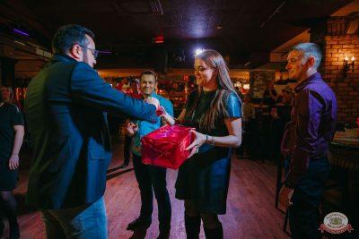 День именинника, 29 ноября 2019 - Ресторан «Максимилианс» Красноярск - 20