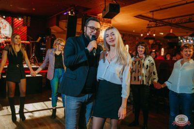 День именинника, 29 ноября 2019 - Ресторан «Максимилианс» Красноярск - 27