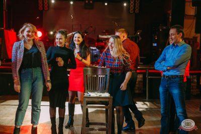 День именинника, 29 ноября 2019 - Ресторан «Максимилианс» Красноярск - 30