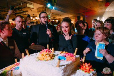 День именинника, 29 ноября 2019 - Ресторан «Максимилианс» Красноярск - 35