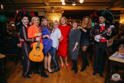 День именинника, 29 ноября 2019 - Ресторан «Максимилианс» Красноярск - 42