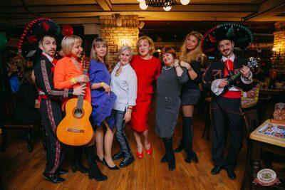 День именинника, 29 ноября 2019 - Ресторан «Максимилианс» Красноярск - 43