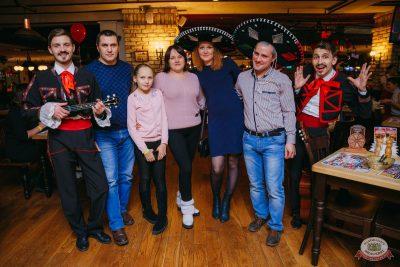 День именинника, 29 ноября 2019 - Ресторан «Максимилианс» Красноярск - 51