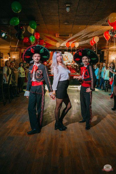 День именинника, 29 ноября 2019 - Ресторан «Максимилианс» Красноярск - 9