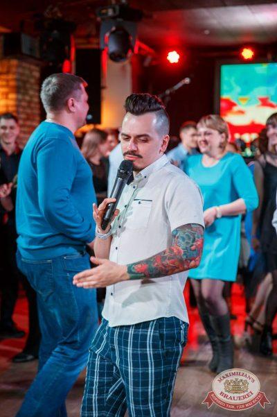 День именинника, 30 марта 2018 - Ресторан «Максимилианс» Красноярск - 32