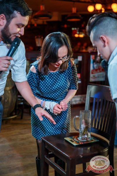 День именинника, 30 марта 2018 - Ресторан «Максимилианс» Красноярск - 50
