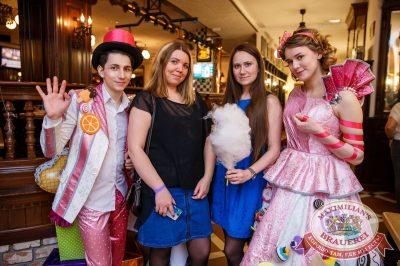 День именинника, 30 марта 2018 - Ресторан «Максимилианс» Красноярск - 7