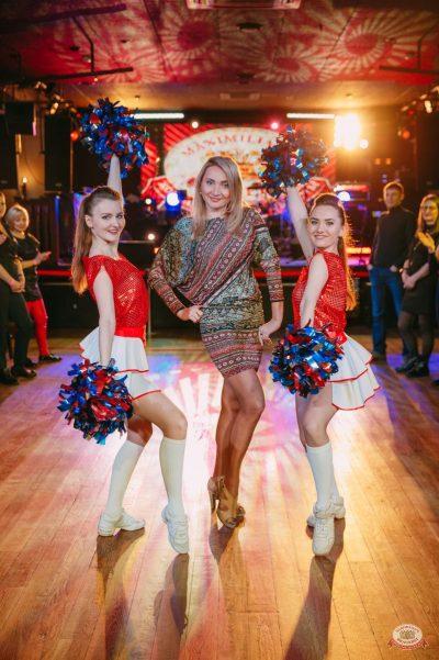 День именинника, 30 марта 2019 - Ресторан «Максимилианс» Красноярск - 10