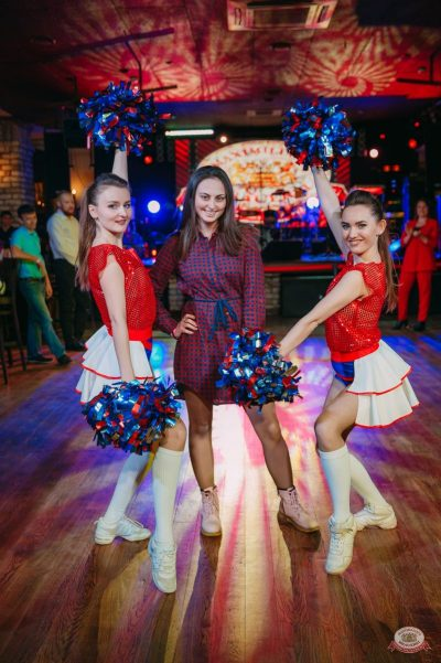 День именинника, 30 марта 2019 - Ресторан «Максимилианс» Красноярск - 15