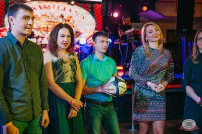 День именинника, 30 марта 2019 - Ресторан «Максимилианс» Красноярск - 17