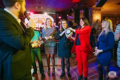 День именинника, 30 марта 2019 - Ресторан «Максимилианс» Красноярск - 22