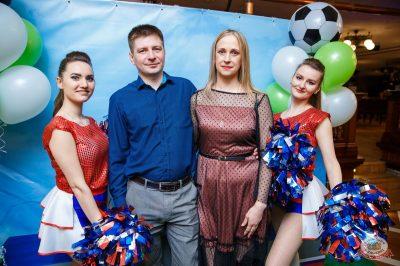 День именинника, 30 марта 2019 - Ресторан «Максимилианс» Красноярск - 3