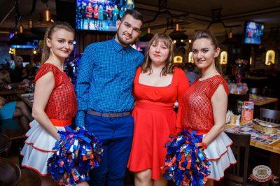 День именинника, 30 марта 2019 - Ресторан «Максимилианс» Красноярск - 38