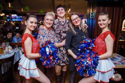 День именинника, 30 марта 2019 - Ресторан «Максимилианс» Красноярск - 39
