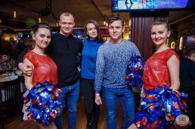 День именинника, 30 марта 2019 - Ресторан «Максимилианс» Красноярск - 40