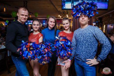 День именинника, 30 марта 2019 - Ресторан «Максимилианс» Красноярск - 41