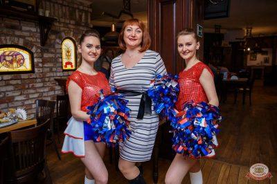 День именинника, 30 марта 2019 - Ресторан «Максимилианс» Красноярск - 44