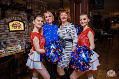 День именинника, 30 марта 2019 - Ресторан «Максимилианс» Красноярск - 45