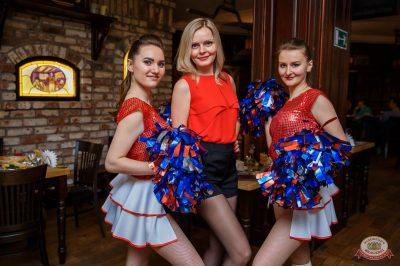 День именинника, 30 марта 2019 - Ресторан «Максимилианс» Красноярск - 47