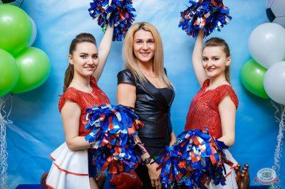 День именинника, 30 марта 2019 - Ресторан «Максимилианс» Красноярск - 5