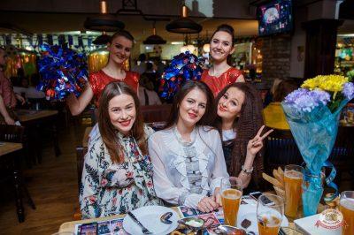 День именинника, 30 марта 2019 - Ресторан «Максимилианс» Красноярск - 52