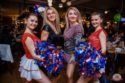 День именинника, 30 марта 2019 - Ресторан «Максимилианс» Красноярск - 53